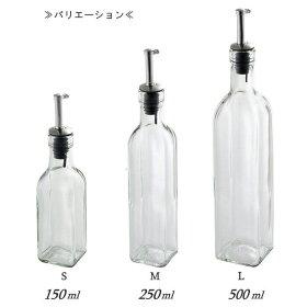 カプリオイル&ビネガージャーL500ml(オイルボトル・ジャー・ドレッシング・オイルポット・オイル差し・調味料ボトル)248982_SK
