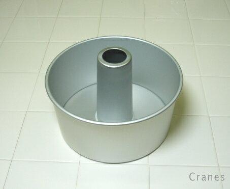 ≪平日/あす楽対応≫アルミシフォンケーキ型 15cm 底取 アルマイト加工