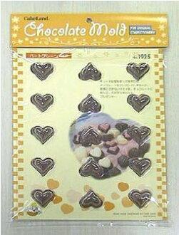 ◎ 초콜릿 몰드 형 하트 일반 15P 3 × 3cm TC # 1925