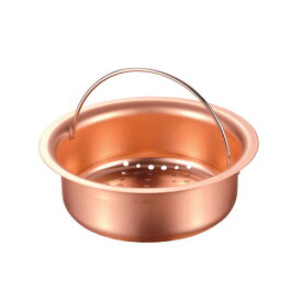純銅 排水口ゴミ受け 皿型 直径134×高さ45mm H-636