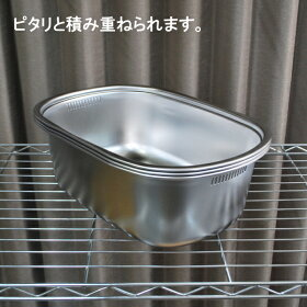 【即納OK!】新越ワークス日本製ステンレス洗い桶小判型足付外寸幅375×奥行き260×深さ130mm