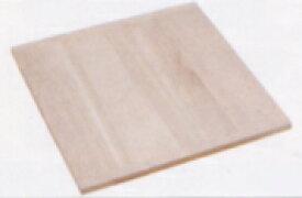 家庭用麺台(麺棒付) 桐材 75X75cm A-1088