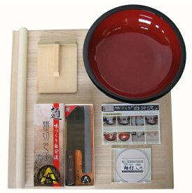 麺台60×60cm 4〜5人用 普及型 麺打ちセット A-1200 実演DVD付 そば打ちセット 蕎麦打ち めん打ち 140サイズ