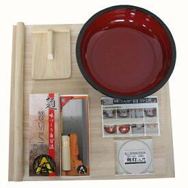 【送料無料】【140サイズ】 A-1230 麺台60×60cm 4〜5人用 家庭用麺打ちセットA 実演DVD付そば打ちセット・蕎麦打ち