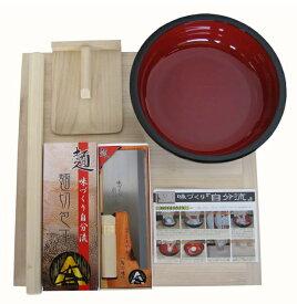 A-1280 麺台50×50cm 3人用家庭用麺打ちセット B 解説書付 そば打ちセット 蕎麦打ち 120サイズ