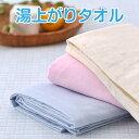 ガーゼ バスタオル [2枚で送料無料] ガーゼ 3重 65cmx110cm 赤ちゃん 湯上がり おすすめ 沐浴 ガーゼタオル 枕 乾きや…