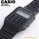[送料無料] CASIO カシオ 時計CA53W-1 チープカシオ チプカシ 意外と便利な計算機付 デジタル 腕時計 メンズ レディース 時刻を合わせて発送いたします。 BOX無し ☆ネコポス便発送