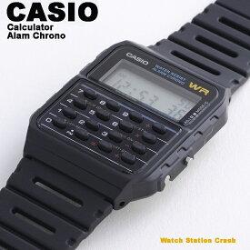 CASIO カシオ 腕時計 メンズ 計算機 アラーム ストップウォッチ 機能付き CA53W-1 チープカシオ チプカシ BOX無し メール便発送