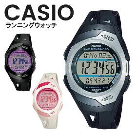 CASIO ランニング ジョギング スポーツ カシオ 時計 PHYS フィズ DIGITAL デジタル ウォッチ 男性 女性 メンズ レディース 腕時計 STR300C-1 STR300-1 STR300-7C