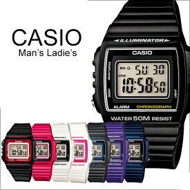 CASIO 腕時計 デジタル レディース メンズ カシオ W-215H チープカシオ チプカシ プチプラ カラバリ BOX無し 男女問わず気軽に使えるモデル