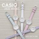 【10年保証】CASIO レディース キッズ 腕時計 LQ139L LQ-139L カシオ チープカシオ チプカシ プチプラ パステルカラー…