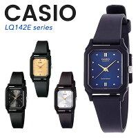 CASIOカシオ海外モデルベーシックLQ-142E-1Aブラック×ゴールドレディース腕時計☆あす楽ラッピング送料無料☆