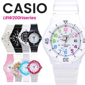【10年保証】【送料無料】CASIO カシオ 時計 LRW200H LRW-200H シリーズ 100M防水 カレンダー付 チープカシオ チプカシ プチプラ かわいい カジュアル 仕事 きれい 女性 レディース キッズ 子供 腕時計