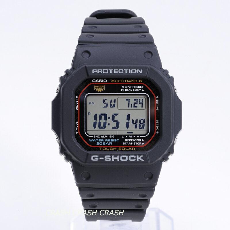 【電波ソーラー】G-SHOCK カシオ CASIO ジーショック g-shock BLACK 電波(世界6都市) タフソーラー 200M防水 ブラック メンズ 腕時計 GWM5610-1[送料無料]