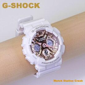 【5年保証】レディース 腕時計 G-SHOCK かわいい 白 ピンクゴールド Gショック カシオ CASIO 限定 Sシリーズ パステルカラーコレクション アナデジ ホワイト GMA-S120MF-7A2 BABY-Gよりも少し大きいサイズ