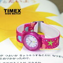 【送料無料】TIMEX タイメックス KIDS キッズ TW7C136 TW7C13600 腕時計 BOX無 こども 子供用 アナログ ピンク ホワイ…