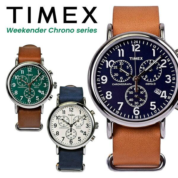 [あす楽][1年保証] TIMEX タイメックス 時計 TW2P62100 TW2P62300 TW2P97400 tw2p621 tw2p623 tw2p974 ウィークエンダー クロノグラフ 革ベルト メンズ 腕時計 男性 ウォッチ ネイビー ブラウン ペアウォッチ 本革 紺色 レディース おしゃれ ゴージャス ブランド