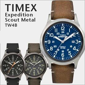【送料無料】TIMEX WATCH EXPEDITION SCOUT META タイメックス ミリタリー エクスペディション 本革 メンズ 腕時計 TW4B01700 / TW4B01800 / TW4B01900 メンズ ユニセックス カジュアル BOXなし