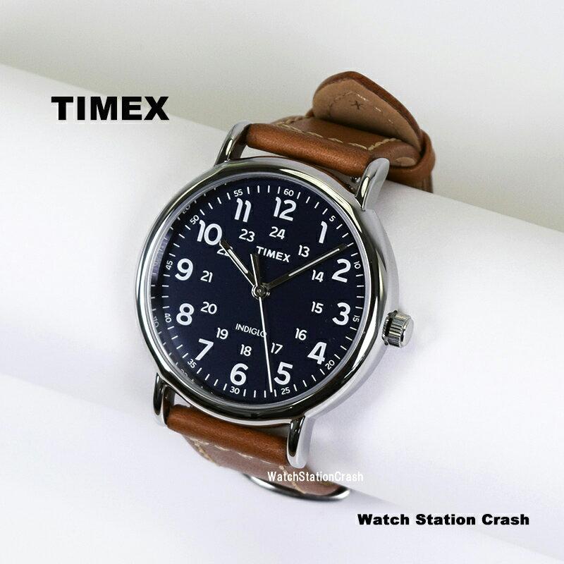 TIMEX タイメックス 腕時計TW2R425 TW2P42500キャメル 本革ベルトウィークエンダー40メンズ レディース 腕時計 40mm 男性 女性 セントラルパーク 文字盤 ブルー レザー アナログ ブラウン プレゼント ギフト