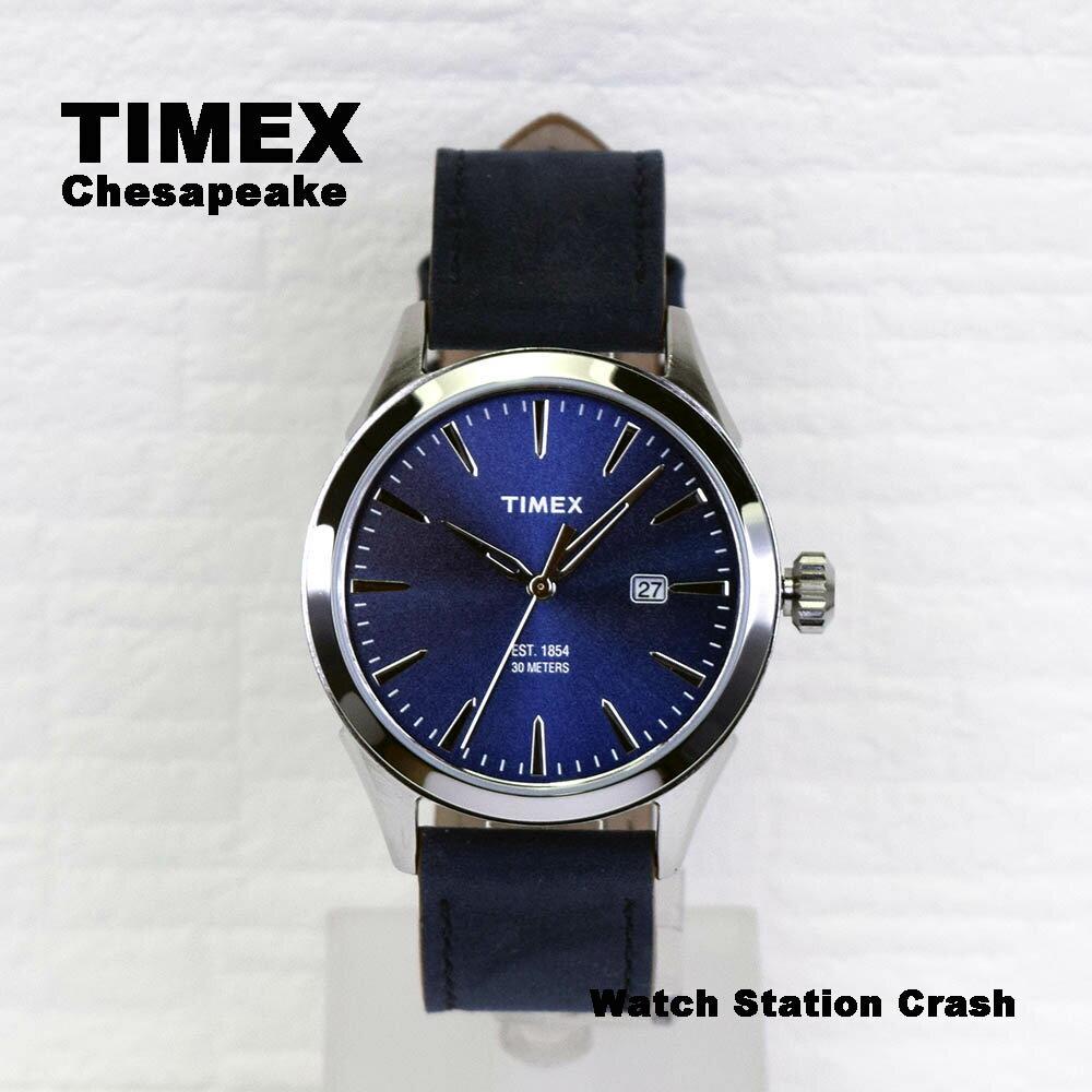 【ポイント5倍】TIMEX タイメックス チェサピーク Chesapeake TW2P77400 原点回帰 シルバー ケース ネイビー 革ベルト 腕時計 メンズ 男性 誕生日 お祝い プレゼント