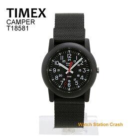 TIMEX キャンパー 腕時計 メンズ レディース T18581 タイメックス CAMPER ミリタリー オールブラック ナイロンベルト