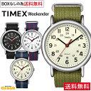 【送料無料】TIMEX タイメックス 人気の腕時計 ウィークエンダーセントラルパーク メンズ レディース 腕時計 ナチュラ…