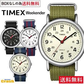 【送料無料】TIMEX タイメックス 人気の腕時計 ウィークエンダーセントラルパーク メンズ レディース 腕時計 ナチュラル カジュアル かわいい おしゃれ 大人 T2N647 T2N651 T2N654 T2N746 T2N747 T2P142 ユニセックス 大人気 BOXなし