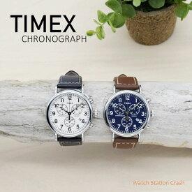 TIMEX 腕時計 タイメックス クロノグラフ TW2R42600 TW2R42800 ウィークエンダー 40mm ブラウン 本革ベルト ブルー 青 カジュアル アナログ クォーツ 茶 おしゃれ プレゼント