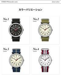 TIMEXタイメックス人気の腕時計ウィークエンダーセントラルパークメンズレディース腕時計ナチュラルカジュアルかわいいおしゃれ大人T2N647T2N651T2N654T2N746T2N747男性女性ユニセックス大人気