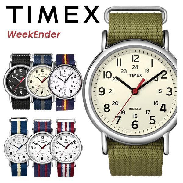 【ポイント2倍】TIMEX タイメックス 時計ウィークエンダーセントラルパーク メンズ レディース 腕時計 ナチュラル カジュアル かわいい おしゃれ 大人 T2N647 T2N651 T2N654 T2N746 T2N747 T2P142 T2P234 男性 女性 ユニセックス プレゼント 大人気