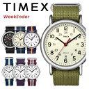 TIMEX タイメックス 時計ウィークエンダーセントラルパーク メンズ レディース 腕時計 ナチュラル カジュアル かわいい おしゃれ 大人 T2N647 T2...