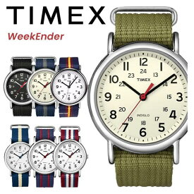 18de96c09a TIMEX タイメックス 時計 ウィークエンダーセントラルパーク メンズ レディース 腕時計 ナチュラル カジュアル かわいい おしゃれ 大人  T2N647 T2N651