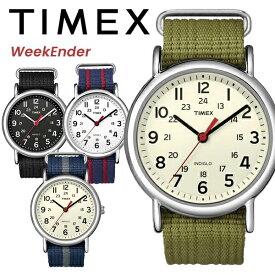 【送料無料】TIMEX タイメックス 人気の腕時計 ウィークエンダーセントラルパーク メンズ レディース 腕時計 ナチュラル カジュアル かわいい おしゃれ 大人 T2N647 T2N651 T2N654 T2N747 男性 女性 ユニセックス 大人気 BOXなし