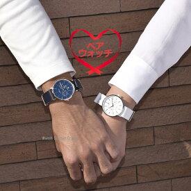 【ペアウォッチ】国内正規品【イタリアブランド】Salvatore Marra(サルバトーレ マーラ)ホワイト ネイビー 本革ベルト SM15117-SSWHBL SM15117-SSNVSV どんなファッションにも合わせやすい、ホワイトとネイビー 腕時計