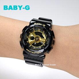 77d62c8bc3 CASIO カシオ Baby-G baby-g ベイビーG 10気圧防水 ワールドタイム ブラック