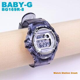BABY-G CASIO カシオ ベイビーG BG169R-8 クリアグレー 20気圧防水 タイマー ストップウォッチ アラーム 腕時計 レディース
