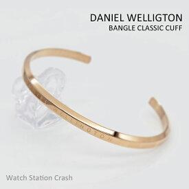 Daniel Wellington Bangle ローズゴールド ダニエルウェリントン バングル Classic Cuff クラシックカフ DW00400003 Sサイズ DW00400001 Lサイズ