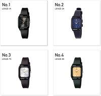 CASIOカシオ腕時計チープカシオレディース時計LQ-142E【送料無料(メール便発送)】代引き不可/日時指定不可