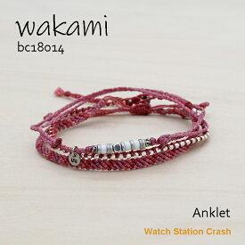 アンクレット 3本セット wakami ワカミ wa-bc18014 ピンク メンズ レディース アクセサリー 国内正規品 手作り フェアトレード商品 贈り物 プレゼント
