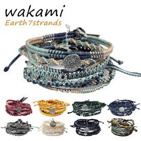 【送料無料】wakami ワカミwa-bc18002 / wa-bc18003 / wa-bc18004 / wa-bc18005 / wa-bc18006 / wa-bc18007 / wa-bc18009 / wa-9957 / wa-0389 ブレスレット7本セット メンズ レディース ブレス