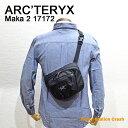 アークテリクス【Arc'teryx】マカ 2 MAKA 2 Black 17172 ブラック 業界人も好んで使っているショルダーバッグ ウエス…