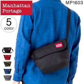【送料無料】人気の商品 Manhattan Portage マンハッタンポーテージ MP1603 ブラック ダークネイビー コンパクトなカジュアル メッセンジャーバッグ(XS) メンズ レディース ショルダーバッグ 斜めがけバッグ