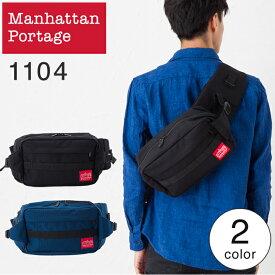 【送料無料】Manhattan Portage マンハッタンポーテージ Alleycat Waist Bag MP1104 ウエストバッグ ボディバッグ ショルダーバッグ ワンショルダー ブラック ネイビー メンズ レディース
