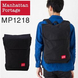 【送料無料】【ポイント3倍】Manhattan Portage マンハッタンポーテージ Gramercy Backpack リュックサック MP1218 BACKPACK ブラック メンズ レディース 男性 女性 鞄 かばん リュック 通学 通勤 旅行