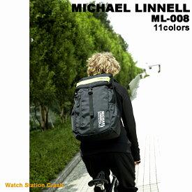 ★キーライトプレゼント中★ MICHAEL LINNEL マイケル リンネル ML-008 リフレクター ビッグ バックパック リュック 30L メンズ レディース 学生 ビジネス『 begin、Fineなど数々のファッション誌に掲載!』