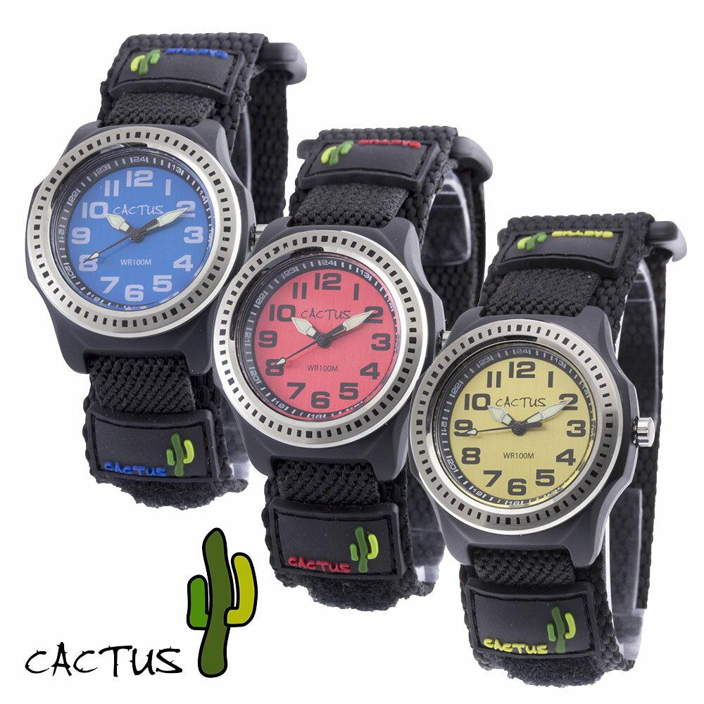 [安心の日本正規品]【ポイント10倍】カクタス CACTUS 腕時計 キッズ cac-45 CAC45M03(ブルー) CAC45M10(イエロー) CAC45M07(レッド)全3色 100m防水 機能 マジックテープベルト 祝い 幼稚園 BOX無し