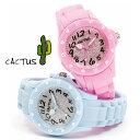 【子供用マスクプレゼント中】【送料無料 ポイント2倍】【日本正規品】カクタス CACTUS 腕時計 キッズ CAC-91-L BOXな…
