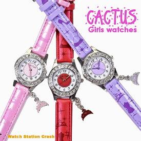 【日本正規品】カクタス CACTUS 腕時計 キッズ CAC-71-L 全3色 ピンク レッド パープル 赤 紫 チャーム付き キッズ KIDS ガールズ 女の子 子供用 子ども 小学生 ジュニア 園児 キッズ時計 腕時計