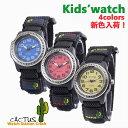 【ポイント3倍 送料無料】【新色入荷】カクタス CACTUS 腕時計 キッズ cac-45 CAC45M03(ブルー) CAC45M10(イエロー) CAC45M07(レッド)全4色 100m防水 機能 マジックテープベルト 祝い 幼稚園