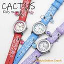カクタス CACTUS アナログ 腕時計 キッズ CAC-28-L04 CAC-28-L07 CAC-28-L09 日常生活防水 こども KIDS お祝い 幼稚園…